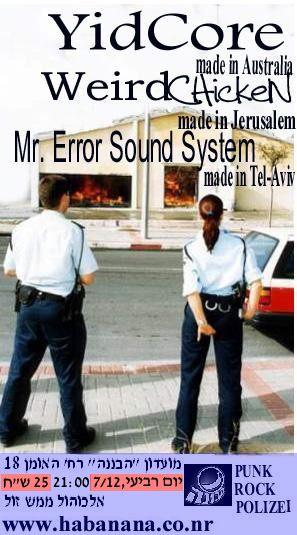 yidcore מארחים: weird chicken+mr. error sound system
